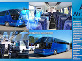 Оренда транспорту Автобуси, ціна 2 Грн., Фото