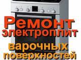 Різне та ремонт Ремонт електроніки, ціна 200 Грн., Фото