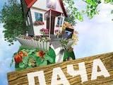 Земля и участки Ивано-Франковская область, цена 54000 Грн., Фото