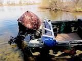 Човни для рибалки, ціна 154000 Грн., Фото