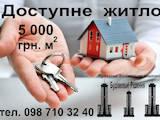 Земля и участки Львовская область, цена 5000 Грн., Фото