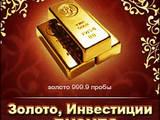 Финансовые услуги Налоговые и финансовые консультации, Фото