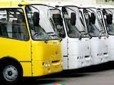 Перевезення вантажів і людей,  Пасажирські перевезення Автобуси, ціна 6 Грн., Фото