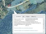 Земля и участки Львовская область, цена 600000 Грн., Фото