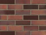 Стройматериалы Кирпич, камень, цена 24.90 Грн., Фото