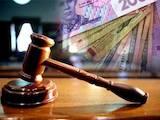 Юридические услуги Юридическое обслуживание фирм, Фото