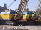Оренда транспорту Вантажні авто, ціна 300 Грн., Фото