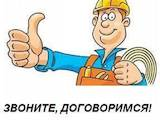 Будівельні роботи,  Оздоблювальні, внутрішні роботи Електропроводка, Фото