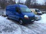 Оренда транспорту Вантажні авто, ціна 150 Грн., Фото