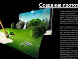 Інтернет послуги Web-дізайн і розробка сайтів, ціна 5400 Грн., Фото