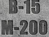 Стройматериалы Бетон, готовый раствор, цена 1100 Грн., Фото
