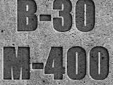 Стройматериалы Бетон, готовый раствор, цена 1450 Грн., Фото