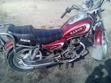 Мотоциклы Другой, цена 8000 Грн., Фото