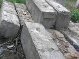 Стройматериалы Фундаментные блоки, цена 500 Грн., Фото