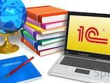 Курсы, образование Профессиональные курсы, цена 632 Грн., Фото
