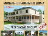 Строительные работы,  Строительные работы, проекты Дома жилые малоэтажные, цена 5999 Грн., Фото