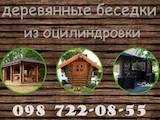 Другое... Места для пикников и отдыха, цена 2556.89 Грн., Фото