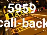 Оренда транспорту Інші, ціна 350 Грн., Фото