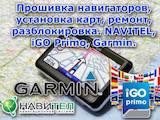 GPS, SAT устройства GPS устройста, навигаторы, цена 150 Грн., Фото