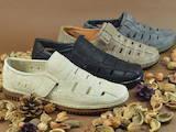 Взуття,  Чоловіче взуття Туфлі, ціна 465 Грн., Фото