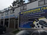 Помещения,  Помещения для автосервиса Киев, цена 90000 Грн./мес., Фото