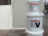 Стройматериалы Краски, лаки, шпаклёвки, цена 131 Грн., Фото