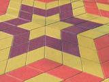 Стройматериалы Плитка, цена 92 Грн., Фото