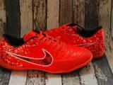 Детская одежда, обувь Спортивная обувь, цена 690 Грн., Фото