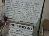 Бытовая техника,  Кухонная техника Плиты электрические, цена 150 Грн., Фото