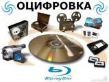 Video, DVD Услуги видеооператора, цена 45 Грн., Фото