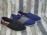 Взуття,  Чоловіче взуття Туфлі, ціна 195 Грн., Фото
