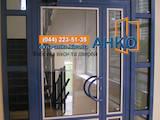 Будівельні роботи,  Вікна, двері, сходи, огорожі Двері, ціна 2350 Грн., Фото