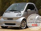 Аренда транспорта Легковые авто, цена 10360 Грн., Фото