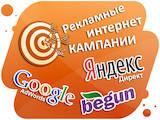 Интернет-услуги Администрирование, Фото