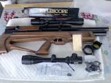 Охота, рыбалка,  Оружие Охотничье, цена 500 Грн., Фото