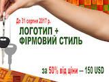 Деловые контакты,  Реклама Другое, Фото