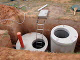Будматеріали Кільця каналізації, труби, стоки, ціна 480 Грн., Фото