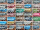 Будматеріали Різне, ціна 1 Грн., Фото