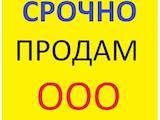 Юридичні послуги Реєстрація компаній, Фото