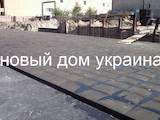 Стройматериалы Утеплители, цена 109 Грн., Фото