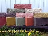 Будматеріали Цегла, камінь, ціна 9.50 Грн., Фото