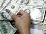 Фінансові послуги,  Кредити і лізинг Інше, Фото
