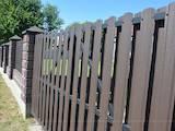 Стройматериалы Заборы, ограды, ворота, калитки, цена 25 Грн., Фото