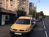 Аренда транспорта Легковые авто, цена 2600 Грн., Фото
