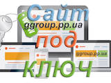 Інтернет послуги Web-дізайн і розробка сайтів, ціна 4000 Грн., Фото