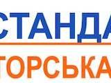 Фінансові послуги Аудит, оцінка вартості активів, Фото