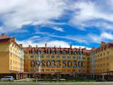 Квартири Київська область, ціна 327500 Грн., Фото