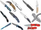 Охота, рыбалка,  Оружие Охотничье, цена 220 Грн., Фото