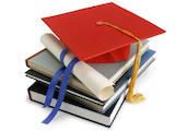 Курсы, образование,  Курсовые, рефераты, дипломы Рефераты, цена 70 Грн., Фото