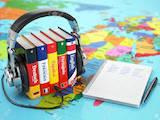Курсы, образование,  Языковые курсы Английский, цена 632 Грн., Фото